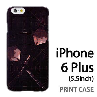 iPhone6 Plus (5.5インチ) 用『No1 D ダーツ 茶』特殊印刷ケース【 iphone6 plus iphone アイフォン アイフォン6 プラス au docomo softbank Apple ケース プリント カバー スマホケース スマホカバー 】の画像