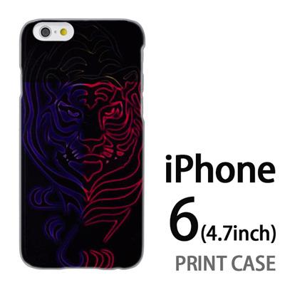 iPhone6 (4.7インチ) 用『No5 三色タイガー』特殊印刷ケース【 iphone6 iphone アイフォン アイフォン6 au docomo softbank Apple ケース プリント カバー スマホケース スマホカバー 】の画像