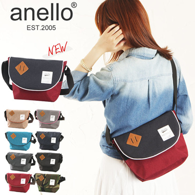 Buy Anello Anero Shoulder Bag Messenger Bag Mokucho Poly