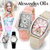 【メール便配送/送料無料】【Alessandra Olla/アレサンドラオーラ】レディース腕時計★7シリーズ全34種類★卸直営価格 可愛いデザインが魅力的♪腕時計特集