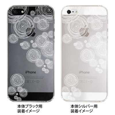【iPhone5S】【iPhone5】【Clear Fashion】【iPhone5ケース】【カバー】【スマホケース】【クリアケース】【クリアーアーツ】 21-ip5-ca0008whの画像