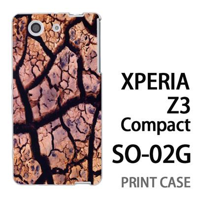 XPERIA Z3 Compact SO-02G 用『No4 ひび割れ』特殊印刷ケース【 xperia z3 compact so-02g so02g SO02G xperiaz3 エクスペリア エクスペリアz3 コンパクト docomo ケース プリント カバー スマホケース スマホカバー】の画像
