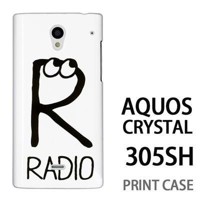 AQUOS CRYSTAL 305SH 用『0623 「R」』特殊印刷ケース【 aquos crystal 305sh アクオス クリスタル アクオスクリスタル softbank ケース プリント カバー スマホケース スマホカバー 】の画像