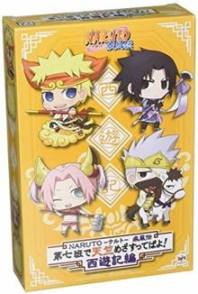 [Toys] Megahouse Petit Chara: Naruto Shippuden Saiyuki Series 4 Pack Mini-Figure Box Set