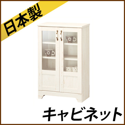 【代引不可】【完成品】【日本製】 VLT-9055G キャビネット 収納 収納家具 木製 ナチュラル 開き戸 食器 食器棚 キッチン 多目的 棚 m092337の画像