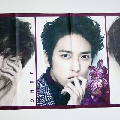 チョン・ヨンファ タオル CNBLUE チョンヨンファ 韓流スター ◆K-POP ◆の画像