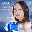 WAKE UP BEAUTIFUL - KOSE NEW HERBAL GEL 6 IN ONE HYDRATING GEL AND SLEEPING MASK FOR THE BUSY AND THE LAZY