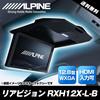 ★数量限定★RXH12X-L-B [ブラック] 12.8型LED WXGAリアビジョン HDMI入力付き