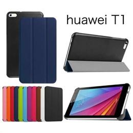 【送料無料】Huawei ファーウェイ MediaPad T1 7.0 (T1-701w9) スタンド機能付き専用ケース 三つ折 カバー 薄型 軽量型 スタンド機能 高品質PUレザーケース☆全8色