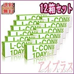 【送料無料】【6箱セット】エルコンワンデー(30枚入り)12箱/1日使い捨ての画像