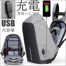 リュック メンズ リュックサック ビジネスリュック デイパック ビジネス バッグ レディース 男女兼用 大容量 軽量 防水 通学 通勤 旅行 出張 送料無料