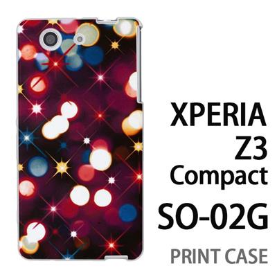 XPERIA Z3 Compact SO-02G 用『0110 ネオン 赤』特殊印刷ケース【 xperia z3 compact so-02g so02g SO02G xperiaz3 エクスペリア エクスペリアz3 コンパクト docomo ケース プリント カバー スマホケース スマホカバー】の画像