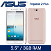 Asus Pegasus 2 Plus (Rose Gold) 5.5inch Mobile Phone  / 3GB RAM / Export Set with 6 Months Warranty