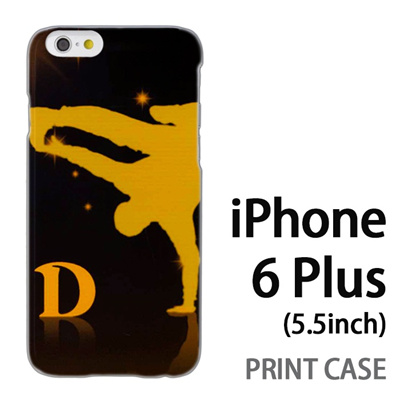 iPhone6 Plus (5.5インチ) 用『No1 D ダンサー』特殊印刷ケース【 iphone6 plus iphone アイフォン アイフォン6 プラス au docomo softbank Apple ケース プリント カバー スマホケース スマホカバー 】の画像