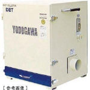 【クリックで詳細表示】淀川電機製作所 淀川電機 トップランナーモータ搭載カートリッジフィルター集塵機(0.75kW) DET75P60HZ