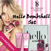 *HELLO BOMBSHEL LIMITED EDITION 2015* VALENTINES DAY PERFUME SET [BOMBSHELL EDP 50ML / BOMBSHELL EDP 7.5ML / BOMBSHELL BODY WASH 100ML / BOMBSHELL BODY LOTION 100ML