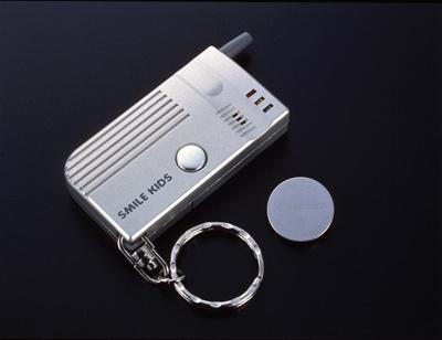 【プライバシーの不安を解消!】盗撮・盗聴発見器AWT-01