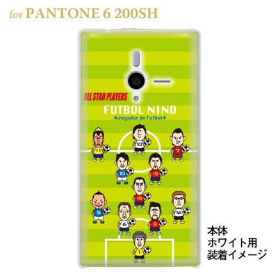 【PANTONE6 ケース】【200SH】【Soft Bank】【カバー】【スマホケース】【クリアケース】【サッカー】【オールスター】 10-200sh-f-all02の画像