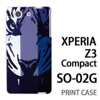 XPERIA Z3 Compact SO-02G 用『No4 ブルータイガー』特殊印刷ケース【 xperia z3 compact so-02g so02g SO02G xperiaz3 エクスペリア エクスペリアz3 コンパクト docomo ケース プリント カバー スマホケース スマホカバー】の画像
