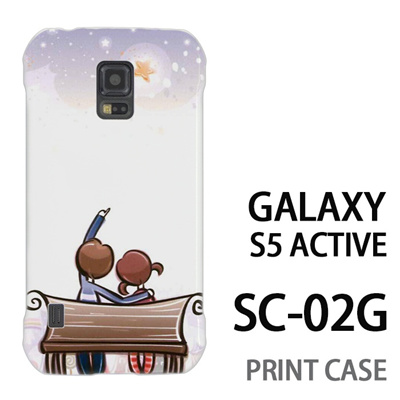 GALAXY S5 Active SC-02G 用『0625 星空を眺める』特殊印刷ケース【 galaxy s5 active SC-02G sc02g SC02G galaxys5 ギャラクシー ギャラクシーs5 アクティブ docomo ケース プリント カバー スマホケース スマホカバー】の画像