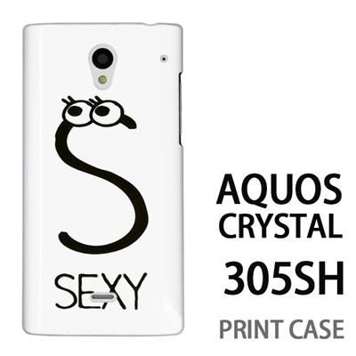 AQUOS CRYSTAL 305SH 用『0623 「S」』特殊印刷ケース【 aquos crystal 305sh アクオス クリスタル アクオスクリスタル softbank ケース プリント カバー スマホケース スマホカバー 】の画像