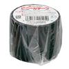 ニチバン ビニールテープ VT-50 黒 VT-506 クロ 00004649 〔まとめ買い×10セット〕