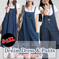 【BUY 2 FREE SHIPPING】Japan No.1 Sale 2015 Denim Dress And Pants 10 Styles 5 Size Collection High Quality Lowest Price