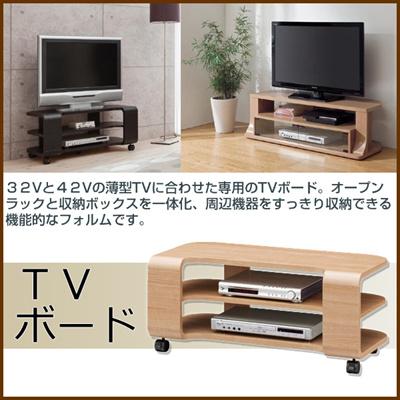 TLS-32VH TV台 AVボード 32V 収納 収納家具 テレビ テレビ台 リビング m092425の画像