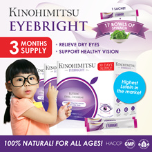 Kinohimitsu Eyebright 30sx3mths supply - Highest Lutein in the Market! For Both Adults n Kids