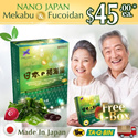 [BUY 3 GET 1 FREE* box Nano Fucoidan★100% ORIGINAL ★日本健康的奇蹟! ★HIGHLY RECOMMENDED BY DOCTORS IN JAPAN! ★9000 STUDIES PROVEN ★NANO FUCOIDAN SEAWEED ♥Made In Japan