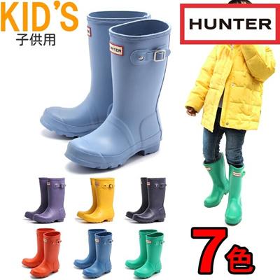 ハンター HUNTER オリジナルラバーブーツ キッズ BOOT ORIGINAL KIDSの画像