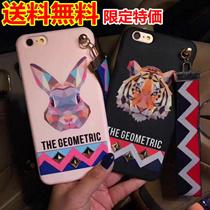 韓国ファッション送料無料iphone8 iPhone7ケース iPhone7 plusケース iPhone6ケース iPhone6Sケース iPhone6plusケースiphone8 ケース保護カバー