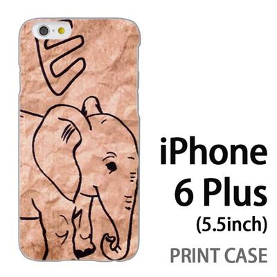 iPhone6 Plus (5.5インチ) 用『No1 E エレファント』特殊印刷ケース【 iphone6 plus iphone アイフォン アイフォン6 プラス au docomo softbank Apple ケース プリント カバー スマホケース スマホカバー 】の画像
