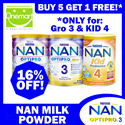 ◄ NESTLE NAN ► BUY 5 GET 1 FREE ★ Optipro 2 / 800g Optipro Gro 3 / 900g Kid 4 Milk Powder ★ OFFICIAL E-RETAILER IN SG ★