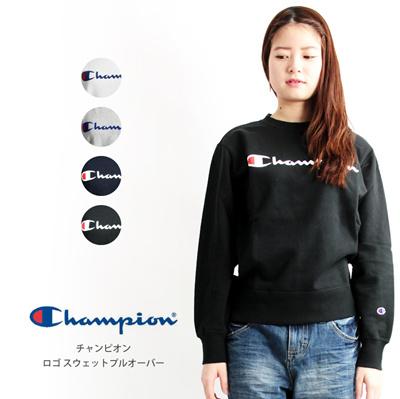 Champion(チャンピオン)スウェットプルオーバーベーシックレディース(c3-h004)【送料無料】