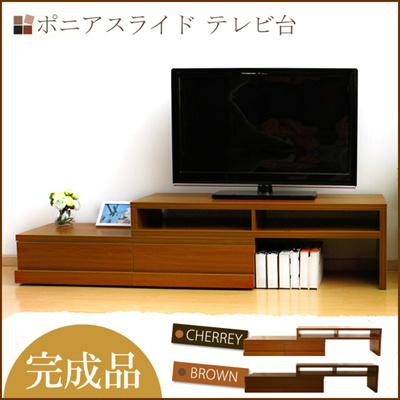 テレビ テレビ台 完成品 収納家具 収納 ローテーブル AV収納 AVボード 伸縮 m090228の画像