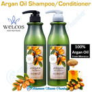 WELCOS Confume Argan Oil Hair Care Shampoo Conditioner/Using 100% Pure Argan Oil/可芬金堅果護髮系列