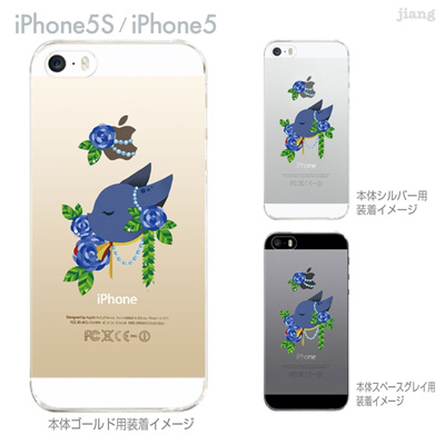 【iPhone5S】【iPhone5】【Clear Arts】【iPhone5sケース】【iPhone5ケース】【カバー】【スマホケース】【クリアケース】【クリアーアーツ】【izumi】【ブルーローズ】 49-ip5s-iz0013の画像