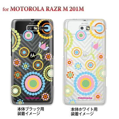 【MOTOROLA RAZR ケース】【201M】【Soft Bank】【カバー】【スマホケース】【クリアケース】【フラワー】【Vuodenaika】 21-201m-ne0007caの画像