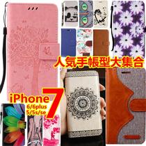 毎日更新中!【人気商品iPhone 7手帳型 】★iPhone7iPhoneケース ★大人気 ケース★iPhone7ケース iPhone6 ケース iphone6s Plus iPhoneケース、