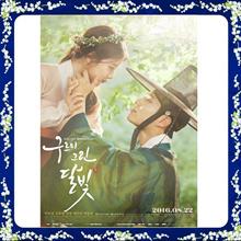 「雲が×描いた月明かり」 【高画質】  全18話  日本語字幕 韓国ドラマ