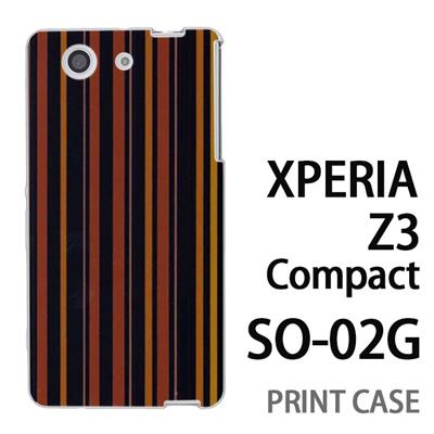 XPERIA Z3 Compact SO-02G 用『No4 マーブルストライプ』特殊印刷ケース【 xperia z3 compact so-02g so02g SO02G xperiaz3 エクスペリア エクスペリアz3 コンパクト docomo ケース プリント カバー スマホケース スマホカバー】の画像