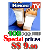 Today S$9.90 ★100pcs Kinoki Detox Foot Pads Patch As Seen On TV KOREA DESIGN.FOOT CARE ELECTRIC FOOT CALLUS REMOVER