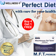 [WELLNESS PLUS] Perfect Diet M.F.T / The most perfect premium weightloss health supplement