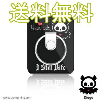 [送料無料][1年間の保証期間] [午前注文当日発送]BUNKER RING Skelanimals (5 Character)バンカーリング iPhone/iPad/iPod/Galaxy/Xperia/スマートフォン・タブレットPCを指1本で保持・落下防止・スタンド機能の画像