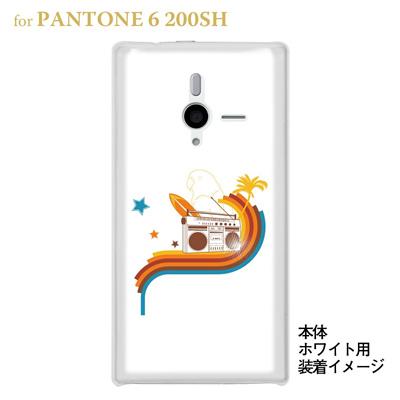 【PANTONE6 ケース】【200SH】【Soft Bank】【カバー】【スマホケース】【クリアケース】【夏のパラダイス】 08-200sh-ca0074の画像