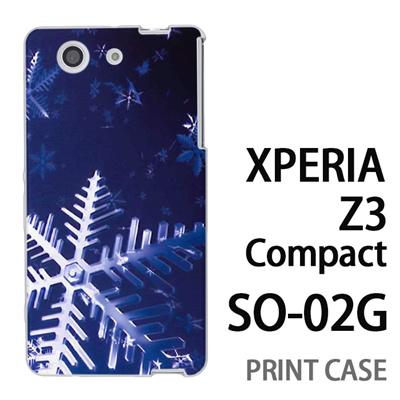 XPERIA Z3 Compact SO-02G 用『0110 雪の結晶 大 青』特殊印刷ケース【 xperia z3 compact so-02g so02g SO02G xperiaz3 エクスペリア エクスペリアz3 コンパクト docomo ケース プリント カバー スマホケース スマホカバー】の画像
