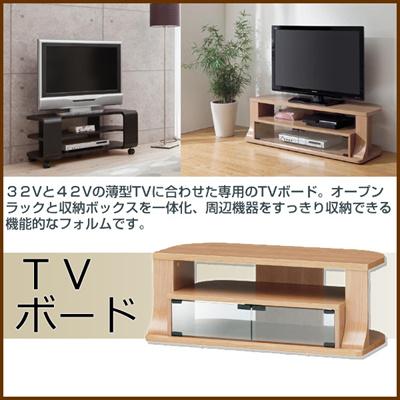 TLS-32V TV台 AVボード 32V 収納 収納家具 テレビ テレビ台 リビング m092427の画像
