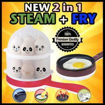 2 in 1 Steam+Fry Pan - steam egg fry egg - 2 tier best kitchen pan