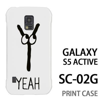GALAXY S5 Active SC-02G 用『0626 「Y」』特殊印刷ケース【 galaxy s5 active SC-02G sc02g SC02G galaxys5 ギャラクシー ギャラクシーs5 アクティブ docomo ケース プリント カバー スマホケース スマホカバー】の画像